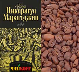 "кофе ""Никарагуа Марагоджип"""