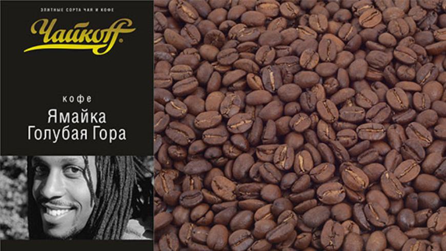 catalog/slider/kofe-yamajka_golubaya-gora.jpg